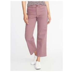 Cropped Wide-Leg Chinos -  Dusty Mauve